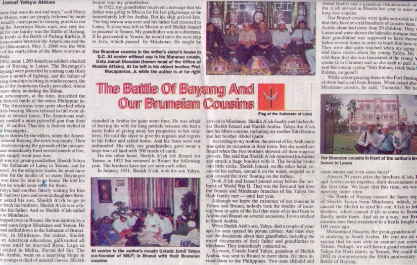 brunei cousin newpaper article