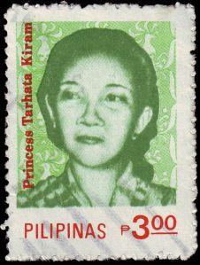 kiram stamp 1984