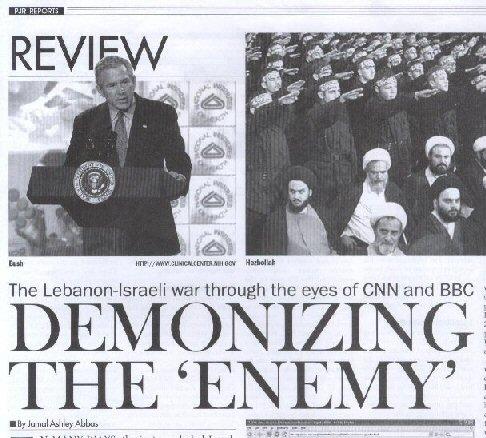 demonizing2