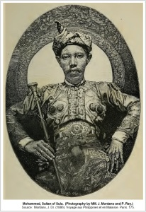 Sultan Jamal ul-Azam, the 29th Sultan of Sulu.
